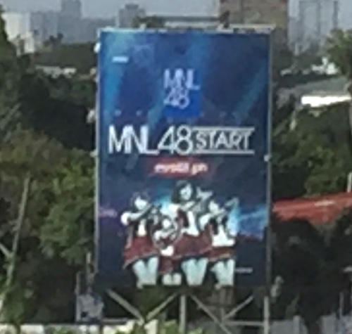 mnl48-1.png