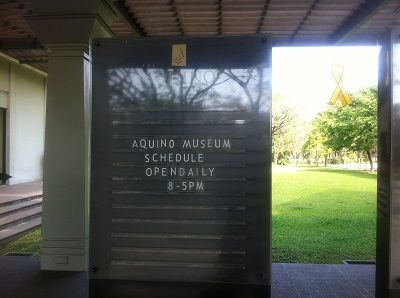 アキノミュージアムThe Aquino Center  Aquino Museum.jpg