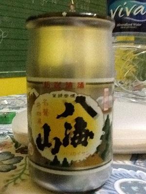八海山1.JPG