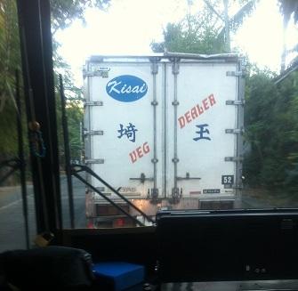 日本のトラック.jpg
